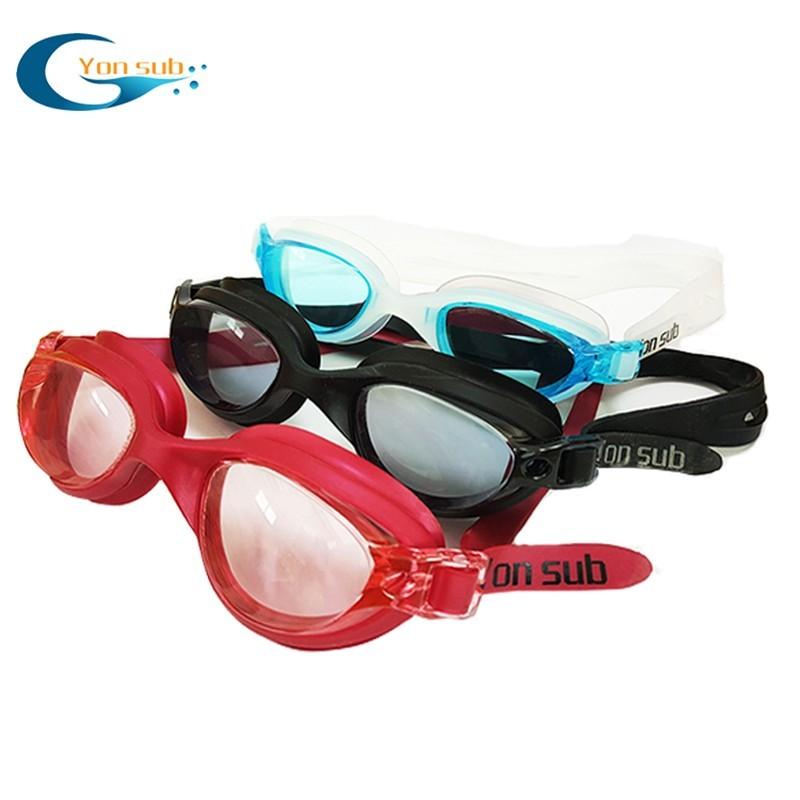 Gafas de Natación - Silicona ajustable impermeable anti-niebla